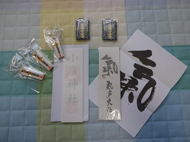 2020/01/04 JA07 ソロツーリング to 初詣