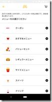 Screenshot_20200209-145759