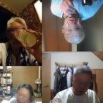 2020/07/05 チームRokube Skype飲み会