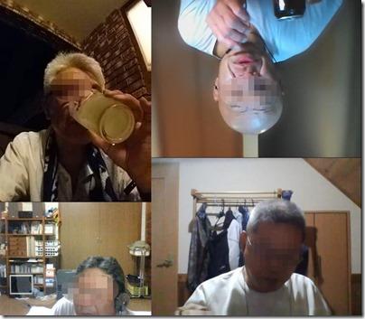 Skype-20200705-203354