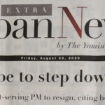 2020/08/29 The Japan News : Abe to step down