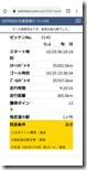 Screenshot_20201026-080532