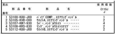 2020-11-01_08h12_59