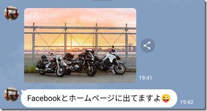 Screenshot_20201121-162038-1