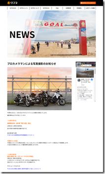 screencapture-sstr-jp-2020-11-20-2020-11-21-15_35_56