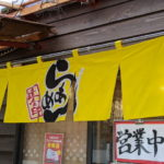 2020/12/12 NV200 ランチ to ラーメンAJ今浜店