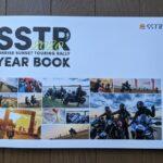 2021/04/22 SSTR 2020 YEAR BOOK Get=*^-^*=