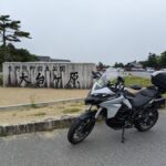 2021/06/11~13 MTS ソロツーリング to 紀伊半島2021(2/3)(R4P)